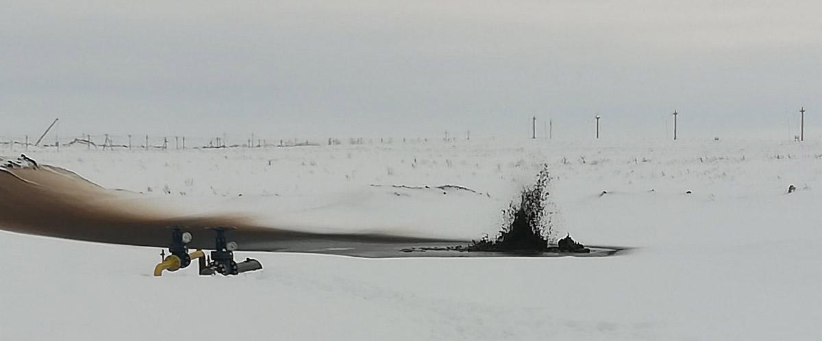 Утечка Оренгбург-ГПН. Январь 2020