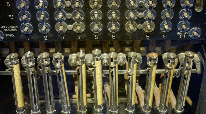 Гидроинтегратор ИГ-3. Измерительные трубки
