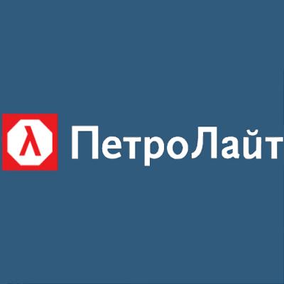 Логотип ООО Петролайт